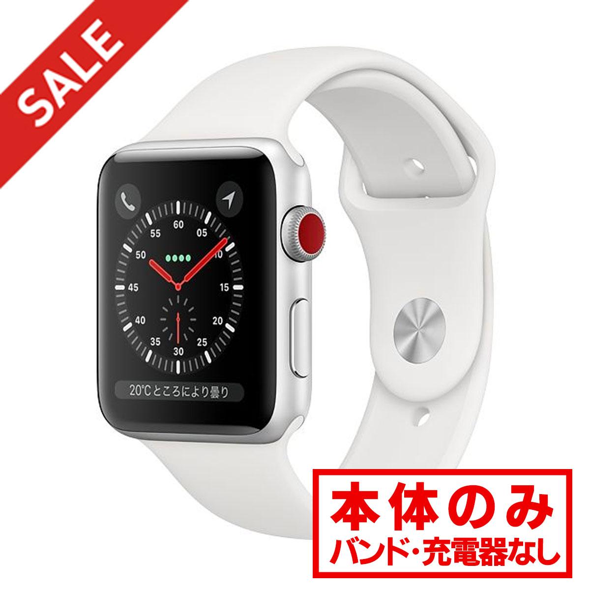 アップルウォッチ 本体 Apple Watch Series 3 GPS + Cellularモデル 42mm アルミニウム [シルバー] MQKM2J/A Apple