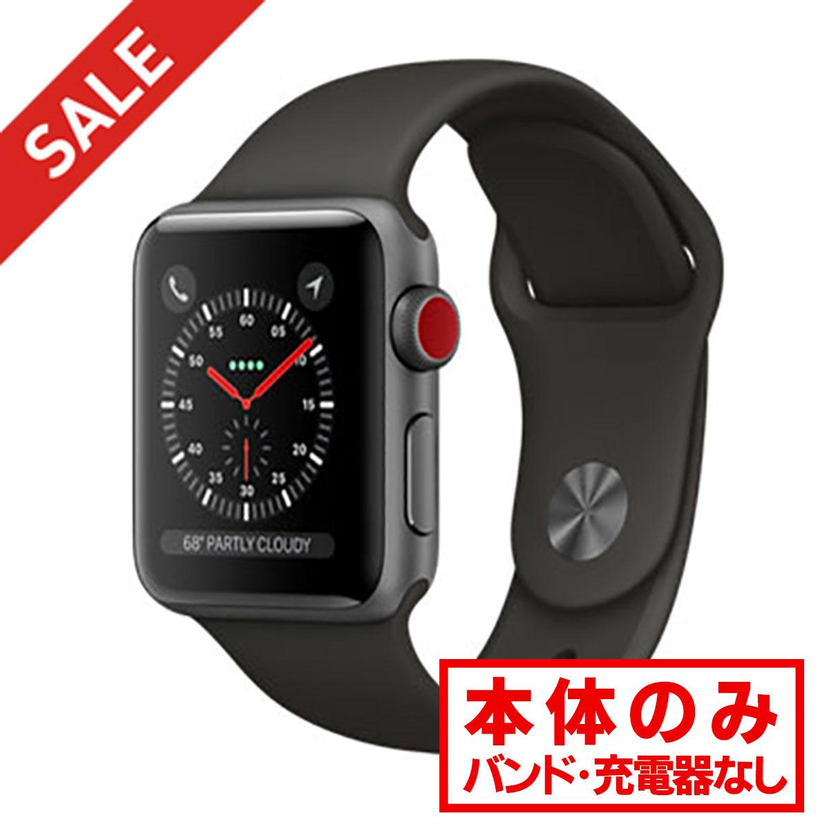 アップルウォッチ 本体 Apple Watch Series 3 GPS + Cellularモデル 42mm アルミニウム [スペースグレイ] MR302J/A