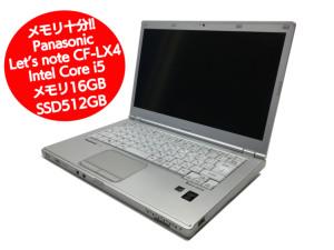 Let's Note CF-LX4 Windows10 Pro Intel Core i5-5300U