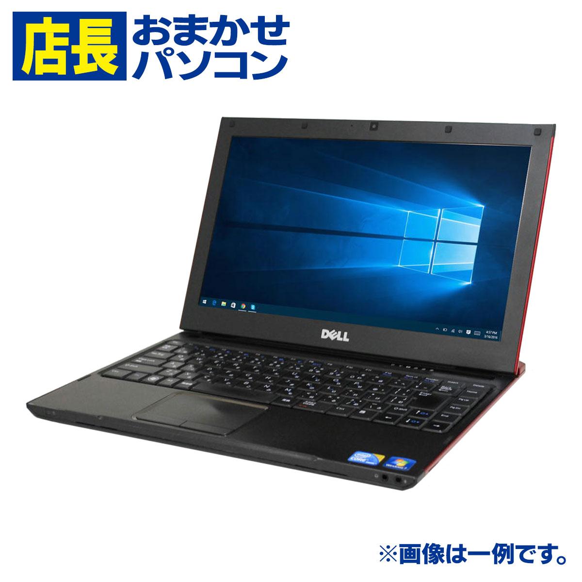 店長おまかせパソコン 中古ノートPC MAR Windows10 Pro 64bit Core i5 メモリ4GB HDD320GB DVD-ROMドライブ 中古ノートパソコン